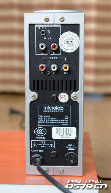 出麦博fc361音箱,独立功放,好声音