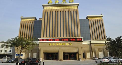 广州梦天湖休闲酒店电话,梦天湖国际水汇地址