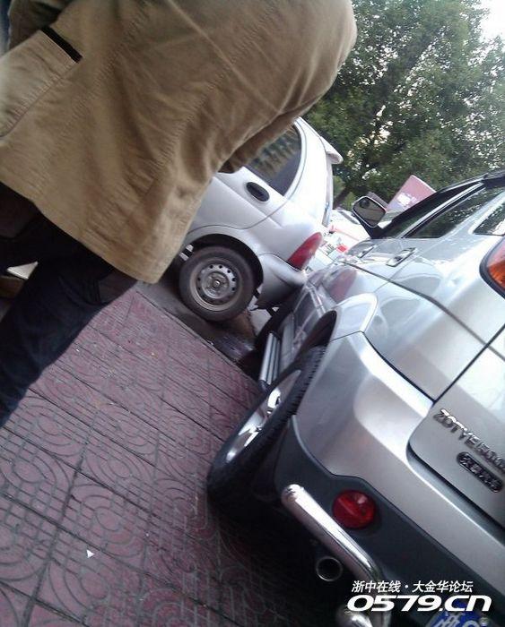 我开车撞人了,我的车全险该怎么处理?有懂的吗?