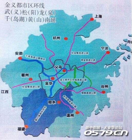 同时金华汽车南站-义乌机场的直达班车也已开通,票价20元.