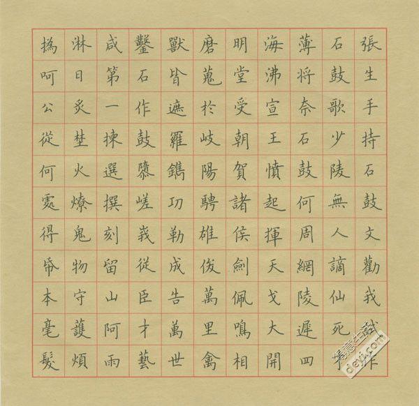 杭州小学生硬笔书法培训班开课啦!市中心,地铁旁.