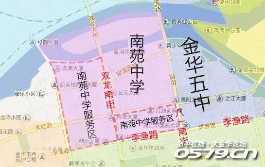 南苑还是!有哪位知道金华红旗小区是上海教科的中学中学服务区?高中南苑民办v还是学区图片