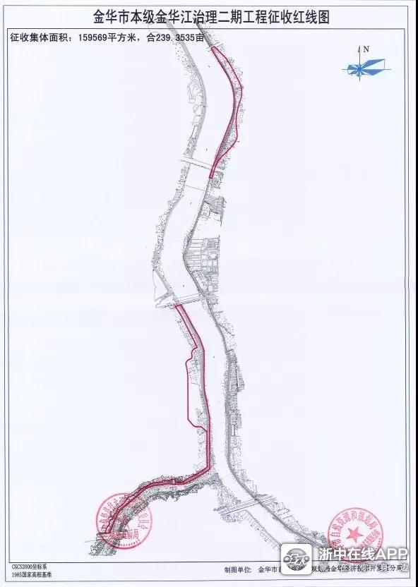 江南1257.35亩土地征迁,湖海塘新增海东未来活力城项目