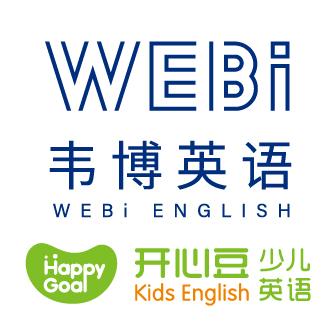 韦博英语开心豆