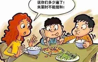 为什么你们金华人吃饭规矩这么随便!