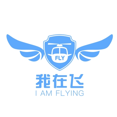 我在飞直升机体验营