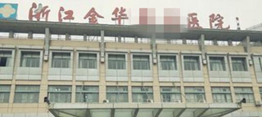 广福医院食堂把掉落地上的馒头捡起售卖