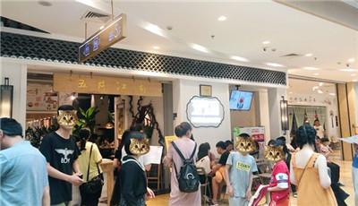 <u>金华是一座吃货之城,逛吃指数全国排名第5</u>