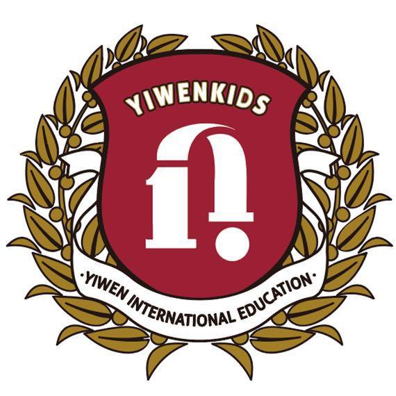 一问国际幼儿园