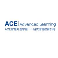 ACE智慧外语学苑