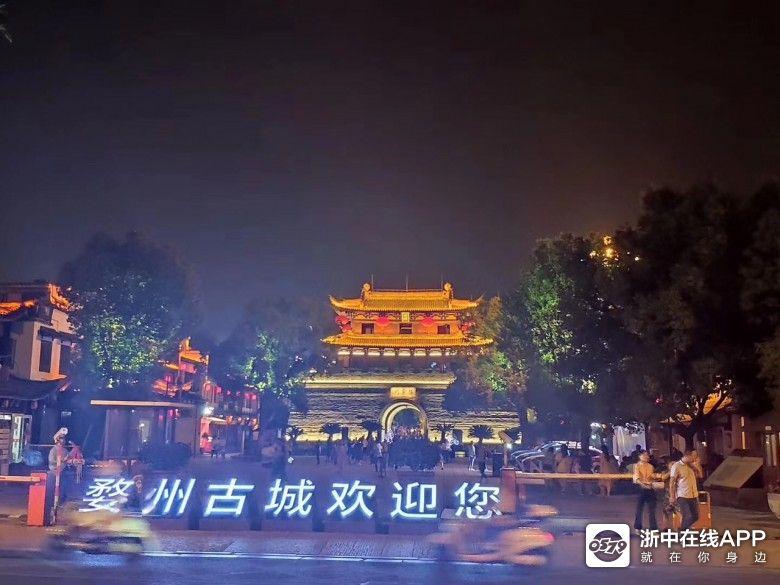 <u>原来夜景这么美……金华古子城</u>