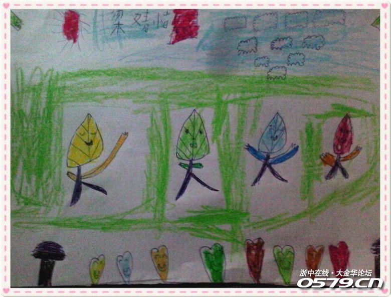 """昨天幼儿园的作业是""""树叶作品"""",因丫没有去捡过树叶,自己在家画了一"""