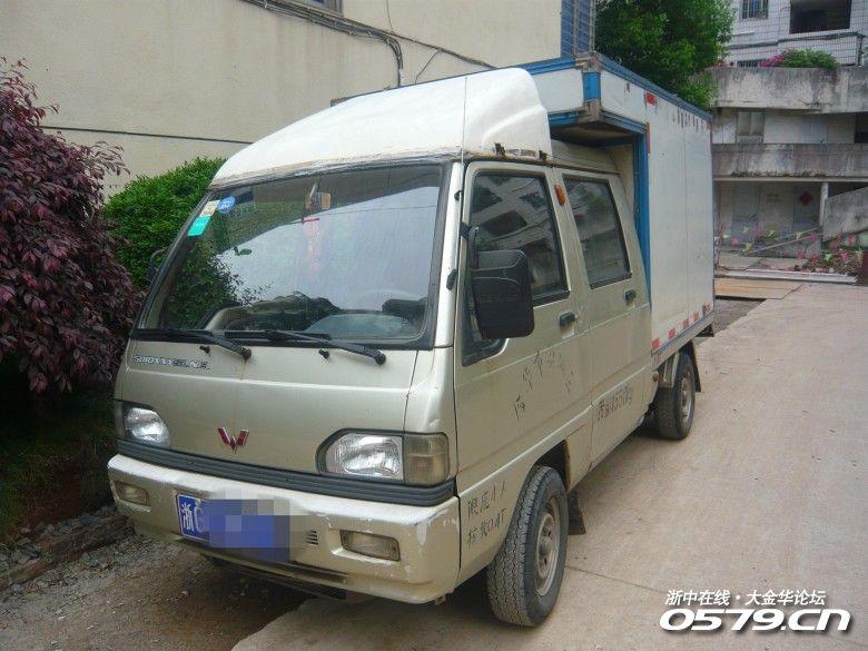 出售自用柳州五菱双排厢式小货车 车况良好 5000RMB