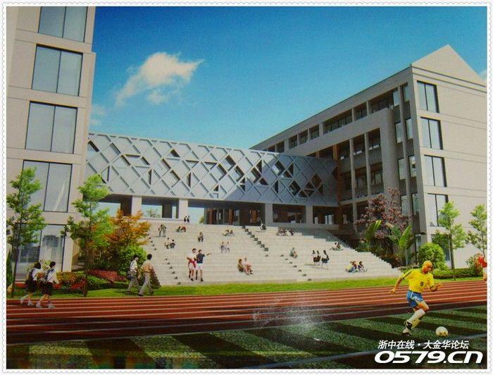 大金华首发,高大上的湖海塘九年一贯制学校设计方案 大话楼市