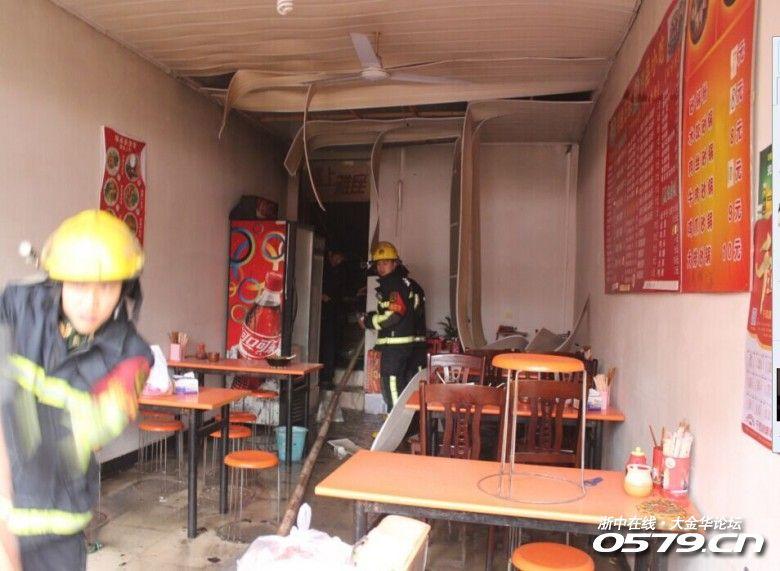 沙县小吃厨房煤气瓶泄露爆炸