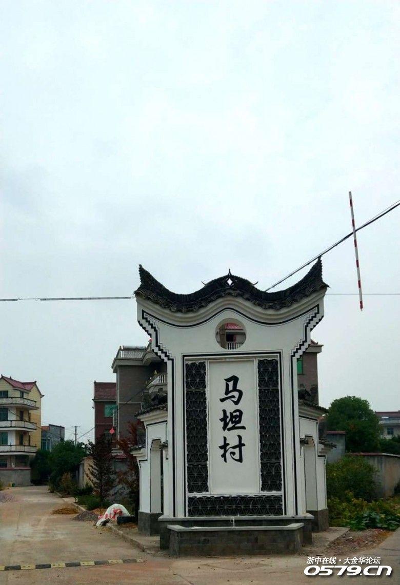 美丽乡村:马坦村