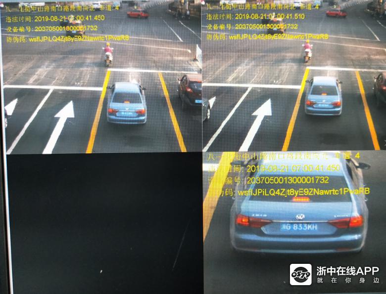 浙G833KH,你成为了第一台BRT专用车道调整后被抓拍的车