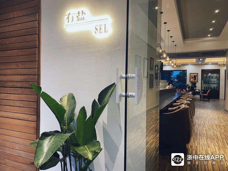 江南区域最有FEEL的西餐厅